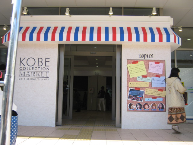 http://kobebonmariage.com/blog/images/IMG_1364.JPG